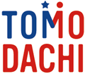 TOMODACHI, Sports Camp of America, and O.G.A. FOR AID Hold American Summer Camp for Youth in Minami-Sanriku